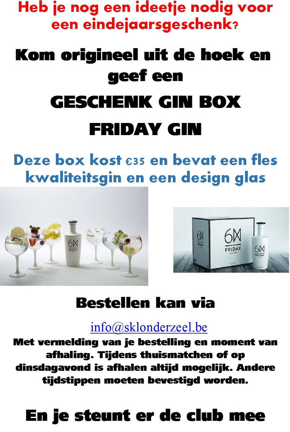 Ginbox site